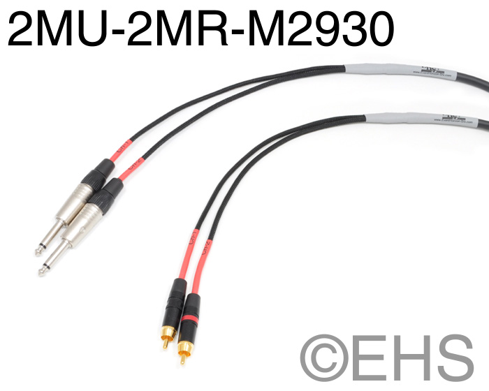 Mogami 2930 2 Channel TS 1/4